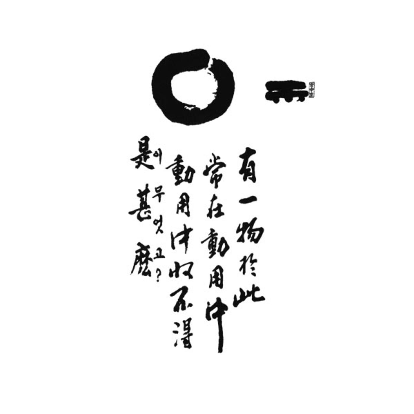 용화선원 - 영상법문